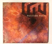 UTU - Russian Poets Front (CD)